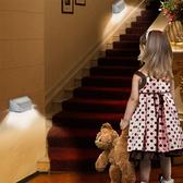 LED智能感應小夜燈 門鎖感應燈 人體感應櫥柜燈 馬桶燈包包燈 全館免運