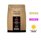 【歐客佬】哥倫比亞 內華達山脈 米拉多莊園 厭氧日曬 咖啡豆 (半磅) 白金烘焙 (11020597)