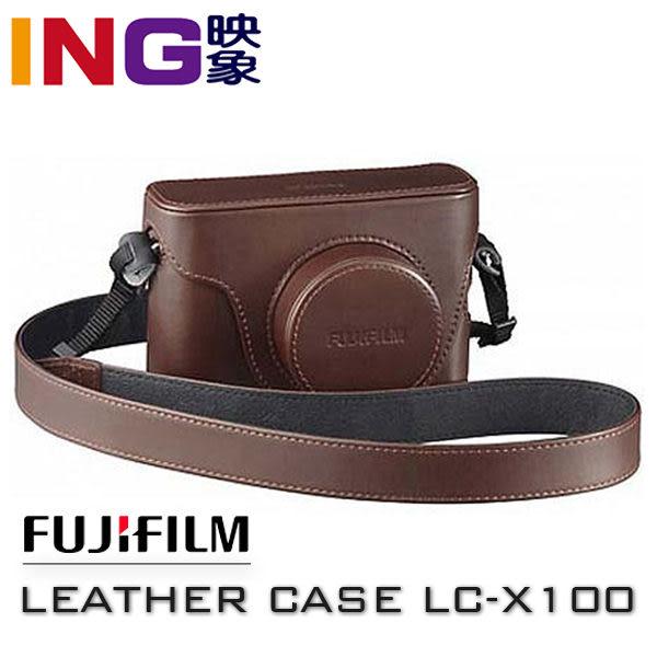 FUJIFILM LC-X100 原廠皮套 X100 富士 X100 皮套 Fuji