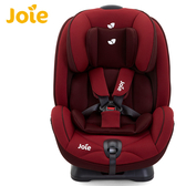 【奇哥總代理】Joie stages 0-7歲成長型安全座椅-紅