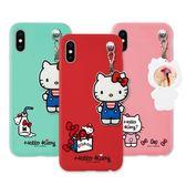Hello Kitty 小鏡子吊飾 TPU 軟殼 手機殼│S7 Edge S8 S9 Plus Note5 Note8 Note9 A5 A7 A8 2016 2017│z8128