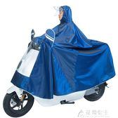 雨衣電瓶車成人男女摩托車雨衣騎行雨披加大加厚單雙人電動自行車花間公主