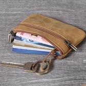 頭層牛皮迷你卡包錢夾零錢包復古手工超薄真皮駕駛證鑰匙包【倪醬小舖】