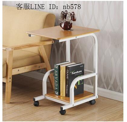 移動邊幾角幾簡約迷你小茶几飲水機置物架客廳沙發邊桌創意小桌子(仿竹色)