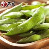 【南紡購物中心】賀鮮生-非基改無調味熟毛豆15包(500g/包)