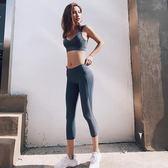 健身褲女彈力緊身跑步訓練七分褲修身瑜伽褲