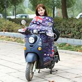 電動車摩托車擋風被英倫風格保暖防寒衣一體擋風被【韓衣舍】