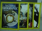 【書寶二手書T2/雜誌期刊_XDB】國家地理_2005/1~5月間_4本合售_Bollywood等_英文