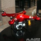 無人機飛行器高清成人專業戶外超大定高四軸遙控飛機玩具航模igo 曼莎時尚