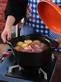 砂鍋燉鍋家用燃氣明火煲湯加厚中號黑色耐高溫陶瓷沙鍋湯煲     萌萌小寵igo