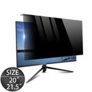 電腦螢幕防窺+抗藍光保護板 20/21.5吋 防偷窺護隱私 藍光SGS認證 顯示器隔離板 掛式一秒安裝