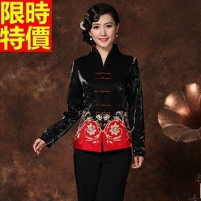 唐裝上衣-高貴優雅精美繡花喜宴女中式禮服3色66ac14【時尚巴黎】