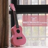 尤克里里粉色櫻花可愛個性23寸克克尤里小吉他成人烏克麗麗男女紅 PA6704『男人範』