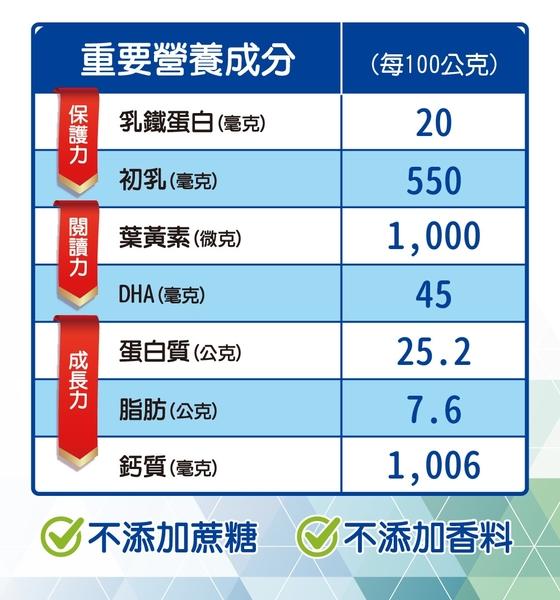 兒童補體素 香草口味1.5kg【合康連鎖藥局】