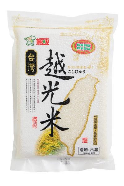 台灣楓康越光米1kg*10包★團購價(免運費)