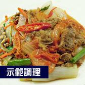 『輕鬆煮』韓式泡菜牛肉(380±5g/盒)(配菜小家庭量不浪費、廚房快炒即可上桌)