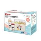 貝親Pigeon 迪士尼奶瓶消毒收納禮盒組P14214-1[衛立兒生活館]
