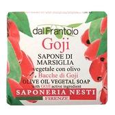 Nesti Dante那是堤 義大利手工皂100g-枸杞皂 Vivo薇朵