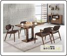 {{ 海中天休閒傢俱廣場 }} G-23 摩登時尚 餐廳系列 480-2 里安4尺商業桌
