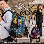 【南紡購物中心】SOLIS 【塗鴉慶典系列】 Ultra+大尺寸基本款後背包