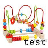 兒童串珠大繞珠益智早教男女孩嬰兒智力玩具寶寶積木1-2歲3-6周歲七夕禮物