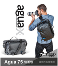 ◎相機專家◎ MIGGO 米狗 Agua 75 信差包 斜肩背 防水相機包 阿瓜 MW AG-MSG BB 75 公司貨