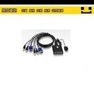 【鼎立資訊&KVM】全新 ATEN  CS22U 1:2U帶線式 / USB Cable KVM Switch