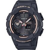 【台南 時代鐘錶 CASIO】卡西歐 Baby-G 台灣公司貨 BGA-230SA-1A 兩地時間雙顯運動錶