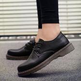 英倫鞋 冬季休閒青少年黑色圓頭學生潮流小皮鞋加棉英倫百搭大頭鞋潮男鞋 蘇荷精品女裝
