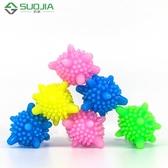 50個裝魔力實心洗衣球強力去污防纏繞洗護球清潔球洗衣機球