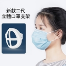 【20入】MS09新款二代超舒適透氣3D立體口罩支架(10大+10小)