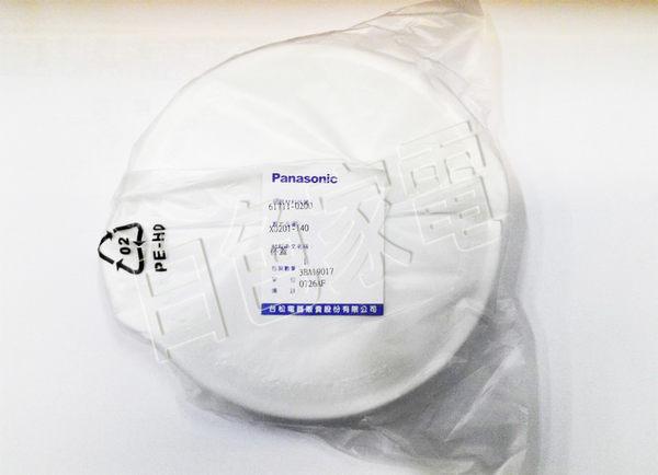 【國際牌☆PANASONIC】台灣松下☆MX-V188 果汁機專用杯蓋☆原廠公司貨