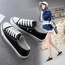 球鞋新款百搭小白帆布鞋女鞋子韓版休閒布鞋夏季黑色學生板鞋 雙12全館免運