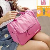 韓國旅行洗漱包女便攜出差小號收納袋化妝品收納包大容量化妝包        伊芙莎