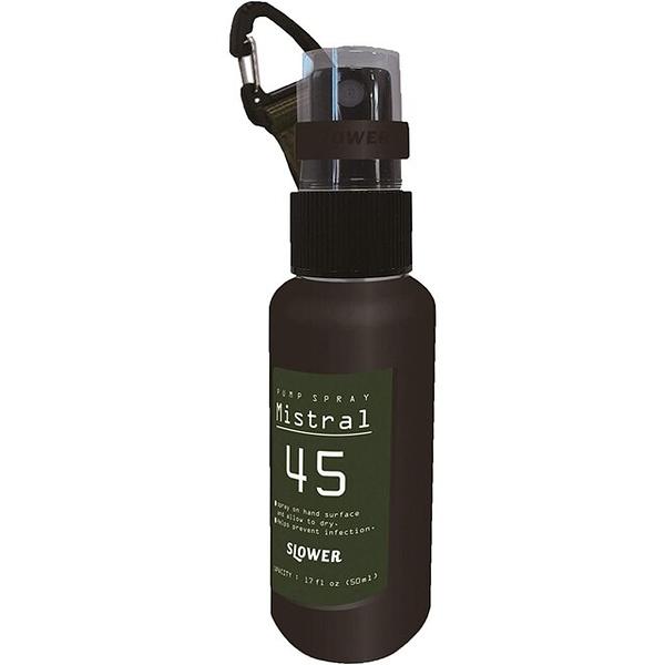 小禮堂 Slower 掛式噴霧空瓶 50ml (墨綠色款) 4589799-54245