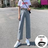 牛仔九分褲闊腿牛仔褲女高腰垂感薄款小個子顯瘦九分寬鬆直筒褲
