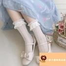 2雙 Lolita長襪蕾絲花邊洛麗塔襪子日系可愛中筒襪lo娘百搭【小獅子】
