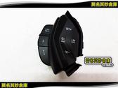 莫名其妙倉庫【FP047 ACC訂速開關】原廠 四幅方向盤 自適應 巡航開關 自動跟車 Focus MK3