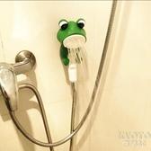 淋浴噴頭 兒童花灑過濾凈水卡通可愛嬰兒花灑淋浴噴頭寶寶洗頭兒童洗澡花灑 京都3C