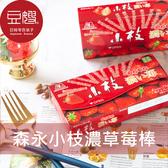 【豆嫂】日本零食 森永 超濃厚草莓小枝餅乾