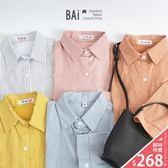 襯衫 細條紋口袋排釦棉麻寬版落肩上衣-BAi白媽媽【160809】