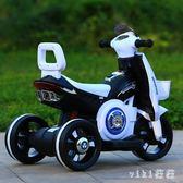 兒童電動車摩托車三輪車小孩玩具男女寶寶雙驅動童車大號可坐人 nm3744 【VIKI菈菈】