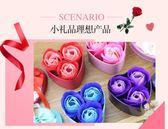 【🌺婚禮小物】優美浪漫居家擺飾 告白禮物禮盒🌺 生日禮物保鮮玫瑰禮品香皂花❤【H00012】