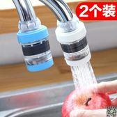 過濾器麥飯石防濺花灑家用廚房水龍頭防濺頭濾水器自來水除沙凈水過濾器4 色