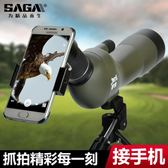 變倍觀鳥鏡高倍高清單筒望遠鏡手機觀靶鏡夜視拍照60倍非300 降價兩天