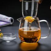 加厚耐熱玻璃花茶壺家用恒溫小號透明水壺內膽過濾茶具杯子套裝【販衣小築】