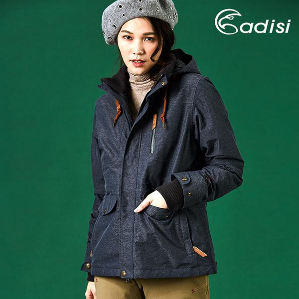 ADISI 女Primaloft可拆帽防水透氣保暖外套(短版)AJ1721007 (S-XL) / 城市綠洲專賣 (軍裝外套、保暖棉)