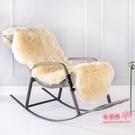 躺椅坐墊 羊毛搖椅墊子躺椅墊坐墊 藤椅長毛休閒椅皮毛一體羊毛墊搖搖椅墊T