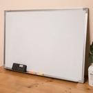 【大白板60x90】買就送板擦+白板筆 白板 磁性白板 另有黑板及各大小尺寸 1090 [百貨通]