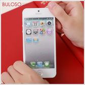 《不囉唆》iphone 5 5s亮面前後保護膜 保護/螢幕/防護/貼膜(不挑色/款)【A267366】